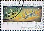 Stamps Cocos Keeling 1994 Seasonal Festivals SG 322 Fine Used Scott 299
