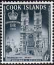 Cook Islands Queen Elizabeth II 1953 Coronation SG 161 Fine Mint