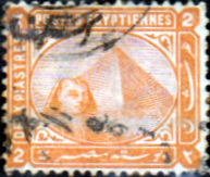 Egypt 1879 Pyramid and Sphinx SG 48 Fine Used