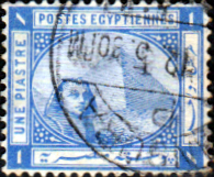 Egypt 1881 Pyramid and Sphinx SG 54 Fine Used