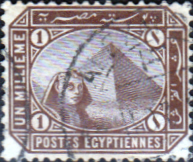 Egypt 1888 Pyramid and Sphinx SG 58 Fine Used