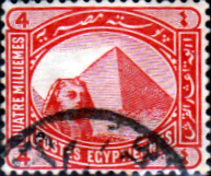Egypt 1888 Pyramid and Sphinx SG 62 Fine Used