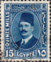 Egypt 1927 King Faud I SG 161 Fine Used