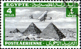 Egypt 1933 Air SG 197 Fine Used