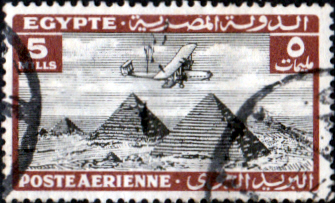 Egypt 1933 Air SG 198 Fine Used