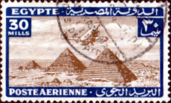 Egypt 1933 Air SG 205 Fine Used