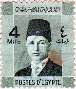Egypt 1937 King Farouk SG 251 Fine Used