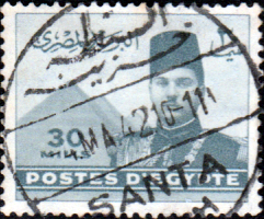 Egypt 1939 King Farouk SG 276a Fine Used