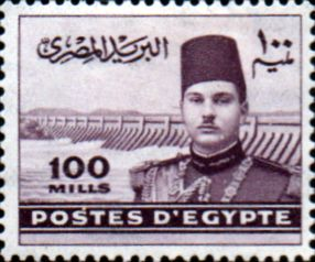 Egypt 1939 King Farouk SG 280 Fine Mint