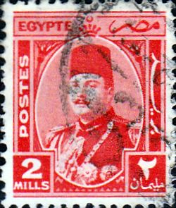 Egypt 1944 King Farouk SG 292 Fine Used