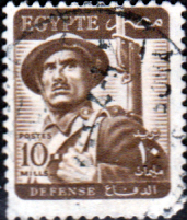 Egypt 1953 Defence SG 419 Fine Used