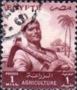 Egypt 1954 Agriculture SG 495 Fine Used