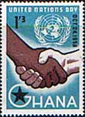 Ghana 1958 United Nations Day SG 202 Fine Mint