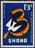 Ghana 1960 Independence Day SG 240 Fine Mint