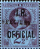 Rare Stamps Great Britain 1887 Queen Victoria Jubilee Issue SG O14 Fine Mint Scott O5