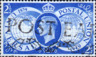 Great Britain 1949 Universal Postal Union SG 499 Fine Used