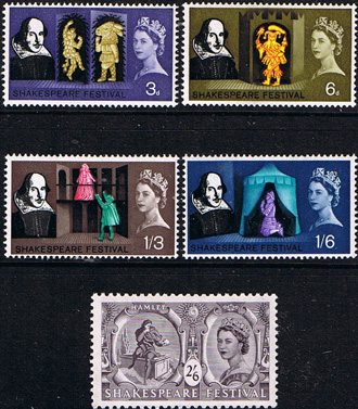 Stamps Great Britain 1964 William Shakespeare Stamps
