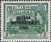 Guyana Stamps 1967 Independence Overprints