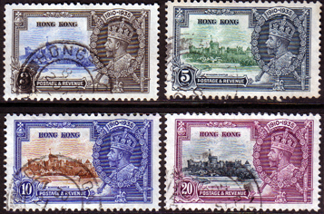 Hong Kong 1935 King George V Silver Jubilee Stamps