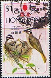 Hong Kong 1975 Birds Chinese Bulbul SG 336 Fine Used
