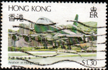 Commonwealth Stamps Hong Kong 1983 Royal Observatory Set Fine Mint