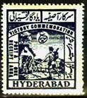 Hyderabad 1946 King George VI Victory Stamp