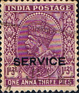 India 1932 King George VI Service Fine Used SG O128 Scott O96 Official Stamps