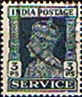 India 1939 King George VI Service SG O143 Fine Used