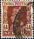 India 1939 King George VI Service SG O144 Fine Used