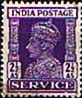 India 1939 King George VI Service SG O148 Fine Used