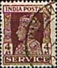 India 1939 King George VI Service SG O149 Fine Used