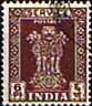 India 1950 Asokan Lion Capital Service SG O152 Fine Used