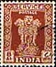 India 1950 Asokan Lion Capital Service SG O160 Fine Used