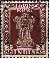 India 1958 Asokan Lion Capital Service SG O177 Fine Used