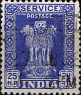 India 1958 Asokan Lion Capital Service SG O184 Fine Used