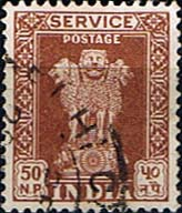 Indian Official Stamps India 1958 Asokan Lion Capital Service SG O185 Fine Used SG O185 Scott O146