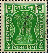 India 1967 Asokan Lion Capital Service SG O202 Fine Used