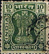 India 1967 Asokan Lion Capital Service SG O204 Fine Used