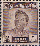 Arabian Postage Stamps Iraq 1948 King Faisal II SG 272 Fine Mint Scott 111