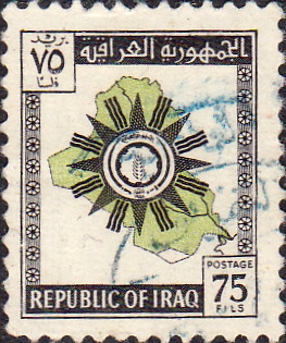 Stamps Iraq 1958 King Faisal II Official SG O457 Fine Used Scott O191