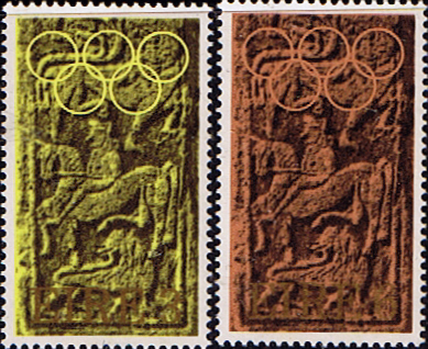 Stamp Decimal Postage Stamps of Eire Ireland 1972 Olympic Council Set Fine Mint