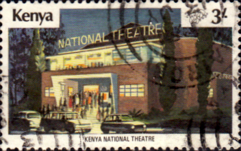 Postage Stamps Kenya National Theatre SG 154 Fine Used Scott 144