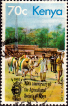 Kenya 1982 Agricultural Society SG 243 Fine Used
