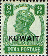 Postage Stamp Stamps Kuwait 1945 King George VI India Overprint SG 54 Scott 61 Fine Mint
