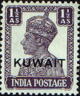 Postage Stamp Stamps Kuwait 1945 King George VI India Overprint SG 56 Scott 63 Fine Mint