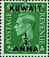 Postage Stamp Stamps Kuwait 1948 King George VI British Overprint SG 64 Scott 72 Fine Mint
