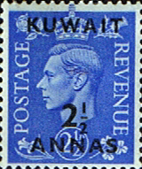 Stamp Stamps Kuwait 1948 King George VI British Overprint SG 68 Scott 76 Fine Mint