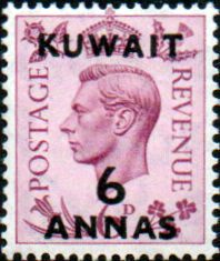 Kuwait 1948 King George VI British Stamps Overprinted SG  70 Fine Mint