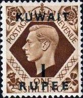 Stamps Stamp Kuwait 1948 King George VI British Overprint SG 71 Scott 79 Fine Used