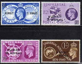 Stamps Kuwait 1949 Universal Postal Union Set Fine Mint